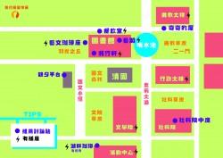 模擬策展地圖